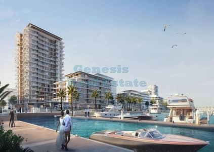 فلیٹ 2 غرفة نوم للبيع في ميناء راشد، دبي - Your luxury home at SEASHORE