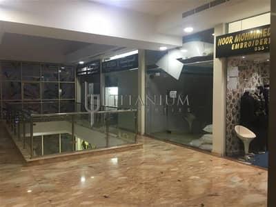 محل تجاري  للبيع في النخيل، عجمان - Commercial Mall for Sale Near Gold Souq