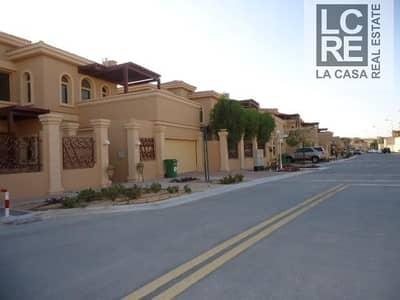 فیلا 4 غرفة نوم للبيع في حدائق الراحة، أبوظبي - Very Good Location 4 BR Villa in Sidra!
