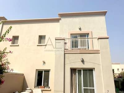 3 Bedroom Villa for Rent in The Springs, Dubai - Facing Lake Type 2E Villa in Springs 1 | Study Room