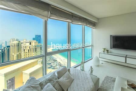 Fully Upgraded and Furnished | 2 Bed | Al Fattan