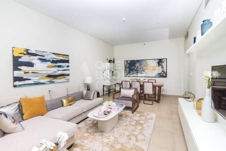 High Floor|Type 4 |Luxury|Close to Beach / Mall