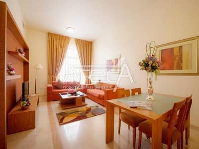 Great Offer! Fully Furnished 2 Bed Apt with Facilities! City Center Najda Street