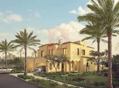 3 Bedroom Townhouse for Sale in Serena, Dubai - Motivated Seller! Mid-unit 3BR Serena Bella Casa