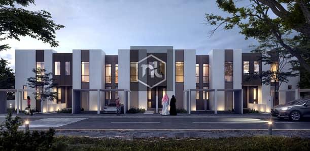 تاون هاوس 2 غرفة نوم للبيع في الطي، الشارقة - 0% Service Charge Townhouse For Sale!!