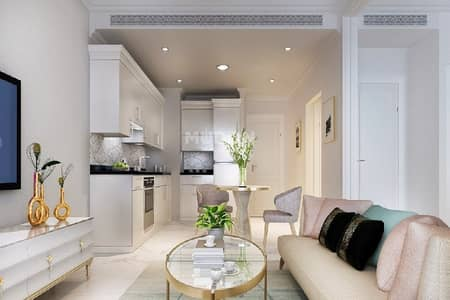 1 Bedroom Flat for Sale in Arjan, Dubai - 1 Bedroom  At 697K | Next to Iconic Landmark in Arjan