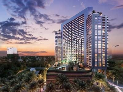 شقة 2 غرفة نوم للبيع في دائرة قرية جميرا JVC، دبي - 2 Bed Apartment for Sale in Dubai | The Best Price