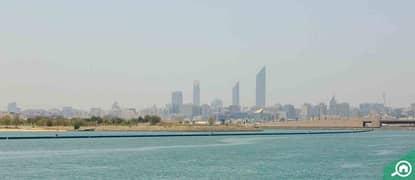 Najmat Abu Dhabi