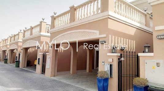 تاون هاوس 2 غرفة نوم للبيع في مثلث قرية الجميرا (JVT)، دبي - Vacant January 2Bed Townhouse District 5
