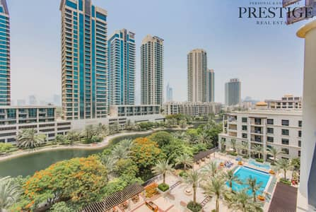 2 Bedroom Apartment for Sale in The Views, Dubai - Invest in the Views | Travo | 2 Bedroom | Vacant
