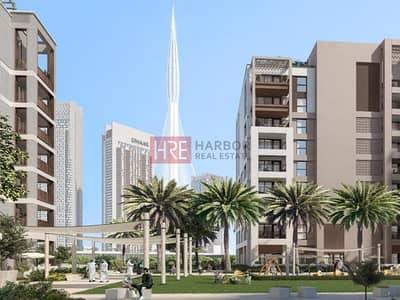 شقة 1 غرفة نوم للبيع في ذا لاجونز، دبي - Summer by Emaar | 2% DLD Waiver | 0% Commission