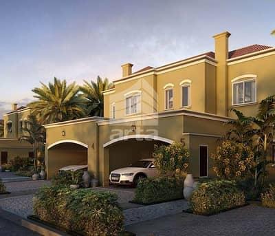 فیلا 3 غرفة نوم للبيع في سيرينا، دبي - Brand New| Resale| Direct Property