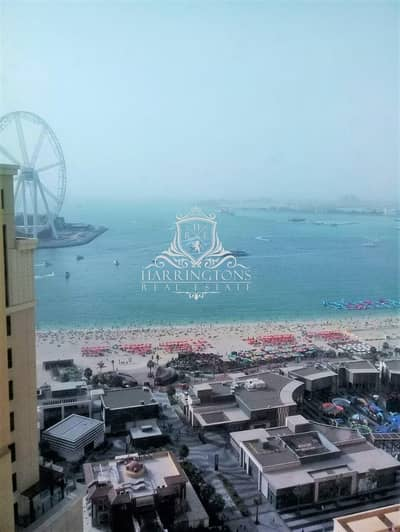 3 Bedroom Flat for Rent in Jumeirah Beach Residence (JBR), Dubai - Full Sea View   Best Price 3 Bedroom Apartment in Amwaj