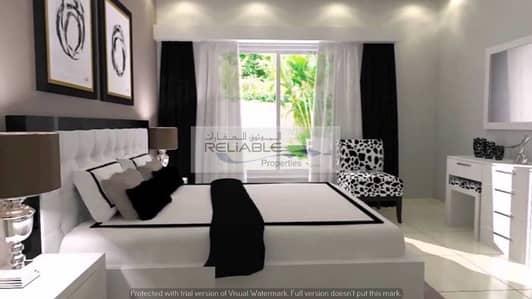 1 Bedroom Apartment for Sale in Meydan City, Dubai - Smart Investment  1 Bedroom  Next to Meydan Hotel  HO -Q1 - 2020