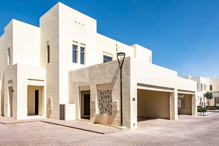 3 Bedroom Townhouse for Sale in Reem, Dubai - Mira Oasis1Type A 3 BR + maid Single Row