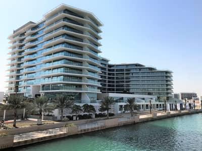 فلیٹ 3 غرفة نوم للبيع في شاطئ الراحة، أبوظبي - Invest now to this unit w/ wraparound terrace & sea view