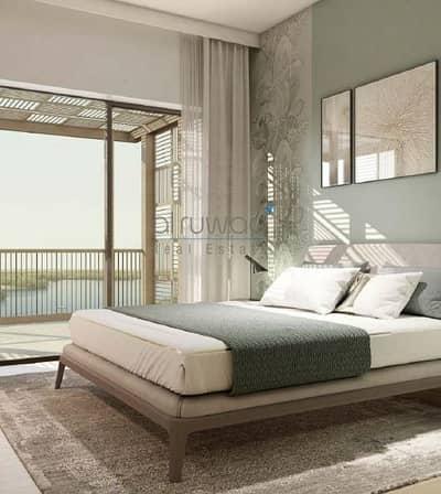 شقة 2 غرفة نوم للبيع في جميرا، دبي - Premium Mediterranean waterfront abode