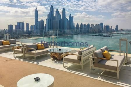 Hotel Apartment for Sale in Palm Jumeirah, Dubai - A perfect location and a stunning development