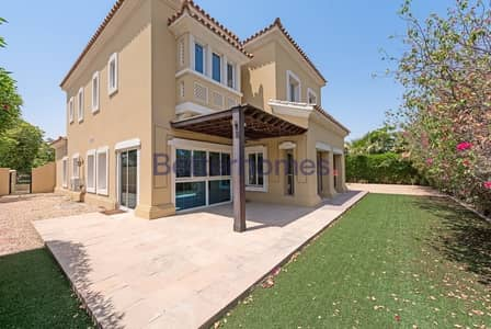 Immaculate Condition | A1 Type| Landscaped Garden