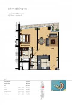 1-Bedroom-Apartment-Plot-412-Type-1C