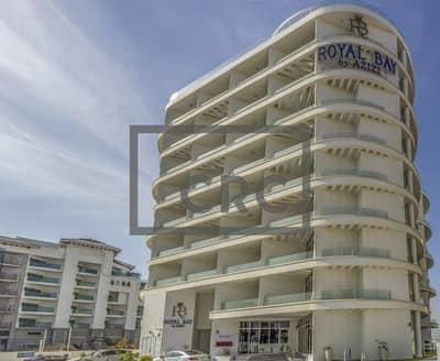 Shops   For Sale   Palm Jumeirah   Beach Front