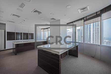 Fully Fitted | Partitioned | Executive | Office