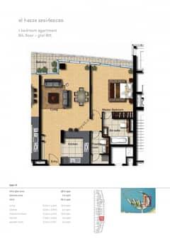 1-Bedroom-Apartment-Plot-815-Type-1C