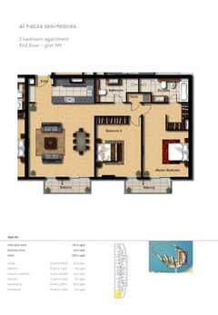 2-Bedroom-Apartment-Plot-201-Type-2A