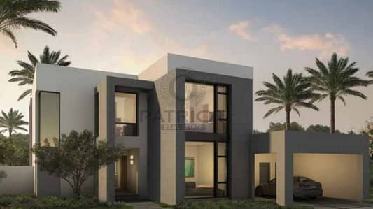 Call Khadija Bano|Sidra Villas |Dubai Hills|Handover Soon|