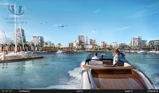 فلیٹ 1 غرفة نوم للبيع في بر دبي، دبي - your apartment in the heart of Rashid port