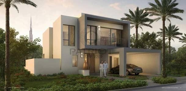 Single Row E5|Great Location |Cheapest ever in Dubai Hills