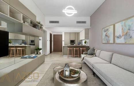 فلیٹ 1 غرفة نوم للبيع في دائرة قرية جميرا JVC، دبي - BEAUTIFUL HOME TO A BEAUTIFUL TOMORROW | 4% DLD WAIVER | SUMMER OFFER | ATTRACTIVE PAYMENT PLAN
