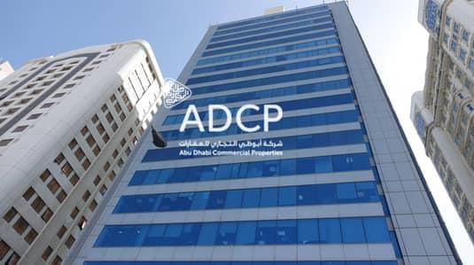 مکتب  للايجار في شارع النجدة، أبوظبي - Office Space for 4 payments in Najda St