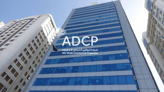 مکتب  للايجار في شارع النجدة، أبوظبي - Top Floor Office Space w/ access to Balcony