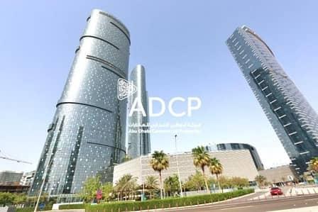 2 Bedroom Flat for Sale in Al Reem Island, Abu Dhabi - High floor 2 BR Apartment in Sky Tower!