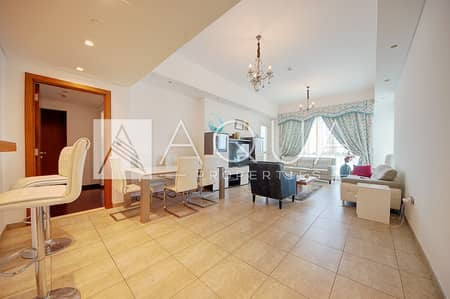 2 Bedroom Flat for Sale in Palm Jumeirah, Dubai - C Type 2 Bed + Maid Marina Residences 4