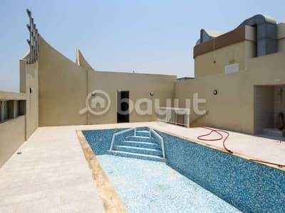 Floor for Rent in Al Mahatah, Sharjah - Health Club & POOL For Rent From The Owner