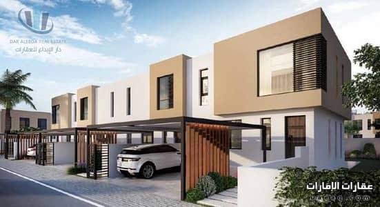 فیلا 3 غرفة نوم للبيع في السيوح، الشارقة - Own your villa without maintenance costs for life by paying first 55 thousand dirhams and arranged a very soft premium