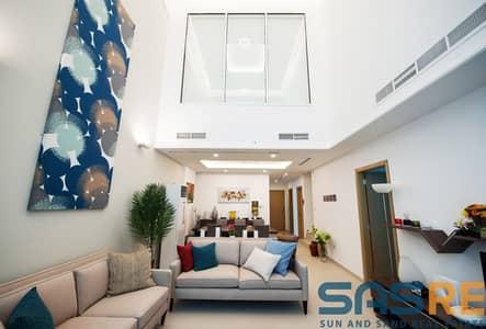 شقة 3 غرف نوم للبيع في واحة دبي للسيليكون، دبي - Exclusive Family 3 BR Duplex Apt. Luxury Living