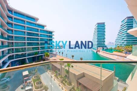 شقة 2 غرفة نوم للايجار في شاطئ الراحة، أبوظبي - Hot Offer ! Luxurious 2Beds w/ Balcony 114k