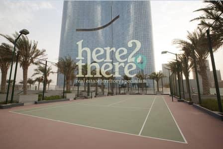 شقة 1 غرفة نوم للايجار في جزيرة الريم، أبوظبي - Spacious Modern Living! 1+ Maidroom in Leaf tower