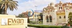 9 9% ROI Residential Buildings in DIP (x2)