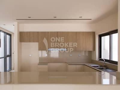 3 Bedroom Villa for Sale in Dubai Hills Estate, Dubai - Vastu Compliant | 3 Bed | Type 1 | Ready Now