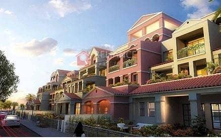 Duplex Apartment  | 2 Beds | GC West - Phase 3