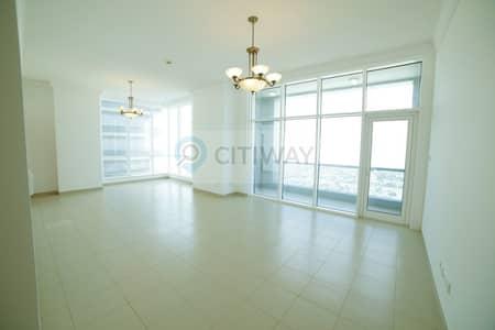 فلیٹ 2 غرفة نوم للايجار في شارع الشيخ زايد، دبي - Spacious Apartment for 6 Cheques and 1 month Free!