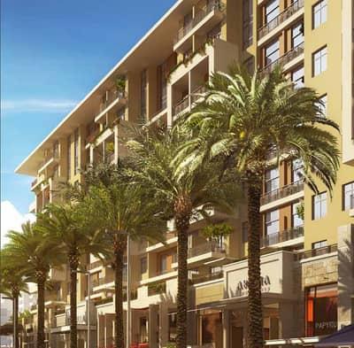 شقة 1 غرفة نوم للبيع في تاون سكوير، دبي - An excellent opportunity to own free in the finest place in the heart of Dubai