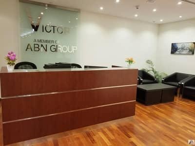 مکتب  للايجار في بر دبي، دبي - Virtual Office with Estidama | | Helps you Renew/ Register Trade License