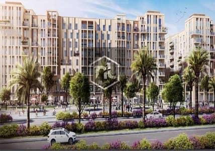 شقة 3 غرفة نوم للبيع في تاون سكوير، دبي - 3 BR | Zahra breeze | Best price