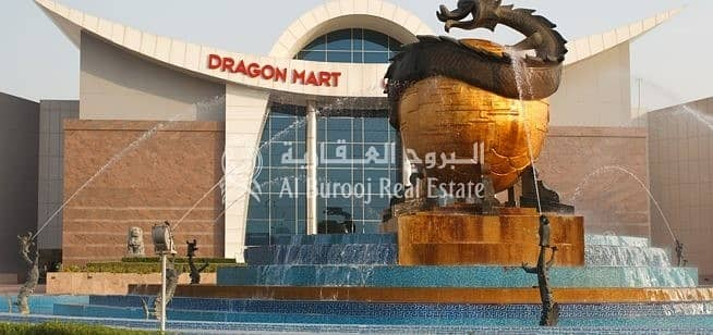6 Warehouse Plot near Dragon Mart International City