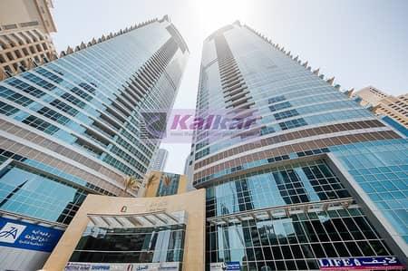شقة 3 غرفة نوم للايجار في مساكن شاطئ جميرا (JBR)، دبي - AMAZING! AL FATTAN 3BR Maids Laundry